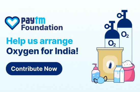 Paytm Oxygen For India