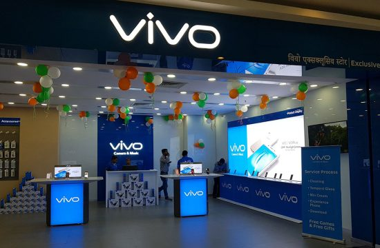Vivo outlet