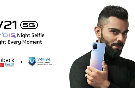 vivo V21 sale offers