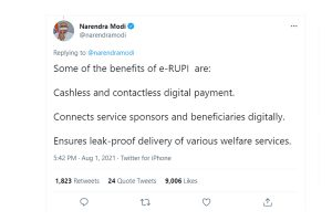 PM Modi to launch e-RUPI Know all about this digital payment system