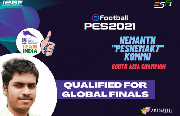 Vijayawada boy Hemanth Kommu makes it to 2021 Esports World Championship finals