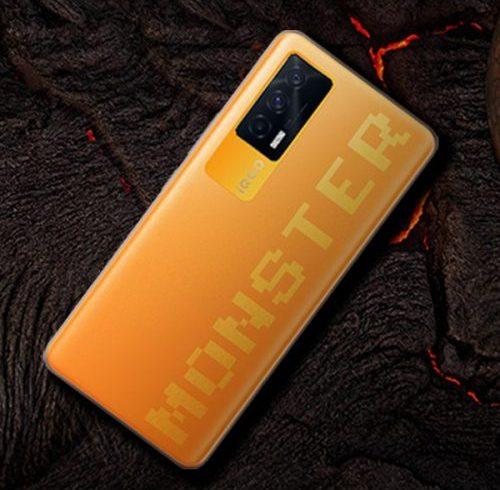 iQOO 7 5G Orange variant