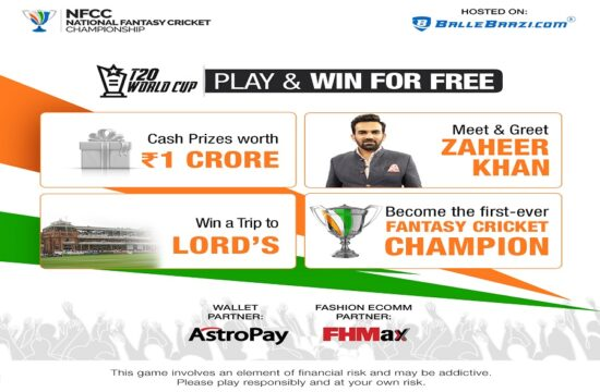 NFCC- Play and Win for Free